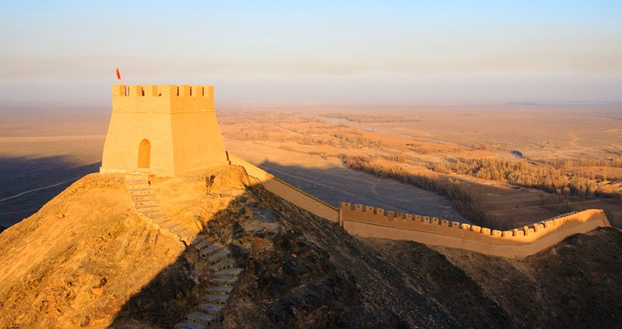 The-Overhanging-Great-Wall